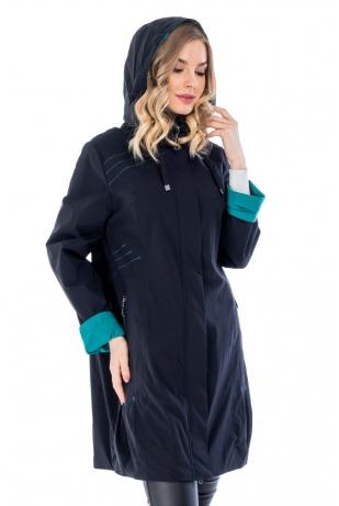 Городская куртка женская cop copine (6555-88-30)